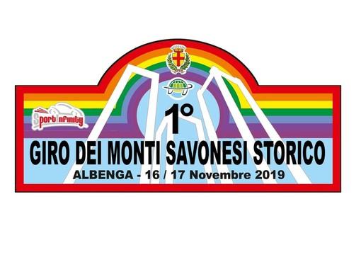 """Rally: nuovo logo e qualche anticipazione sulla prima edizione del """"Giro dei Monti Savonesi Storico"""""""